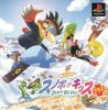 Snobow Kids Plus per PlayStation