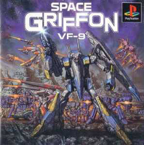 Space Griffon VF-9 per PlayStation