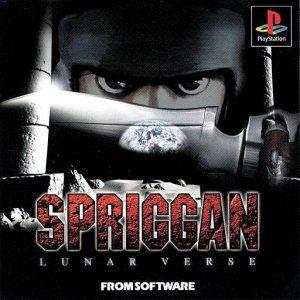 Spriggan: Lunar Verse per PlayStation
