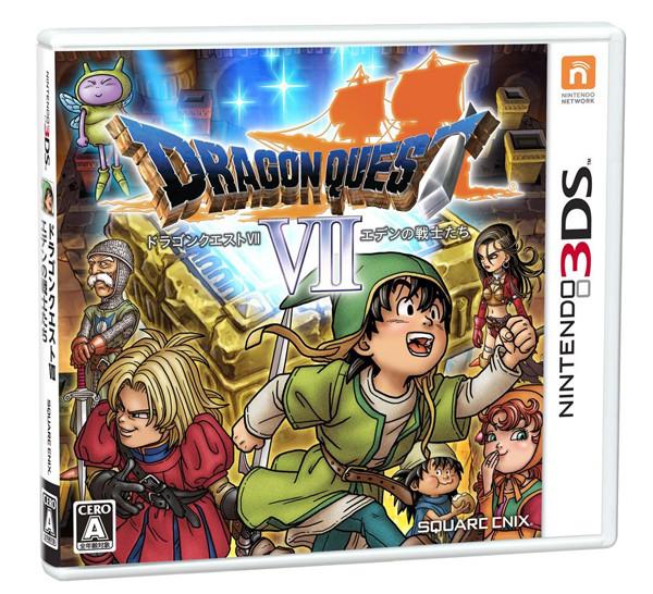 Dragon Quest VII - La copertina giapponese
