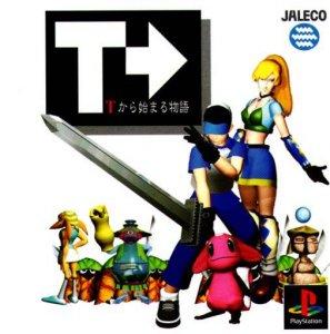 T: Kara Hajimaru Monogatari per PlayStation
