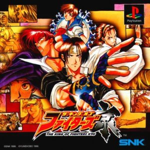 The King of Fighters Kyo per PlayStation