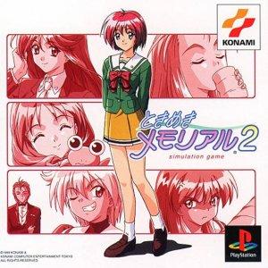 Tokimeki Memorial 2 per PlayStation
