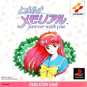 Tokimeki Memorial: Forever With You per PlayStation