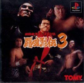 Toukon Retsuden 3 per PlayStation
