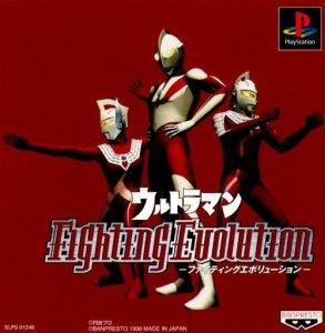 Ultraman Fighting Evolution per PlayStation