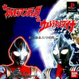 Ultraman Tiga & Ultraman Dyna: New Generations per PlayStation