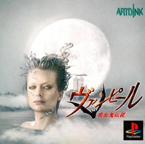 Vampir: Kyuuketsuki Densetsu per PlayStation