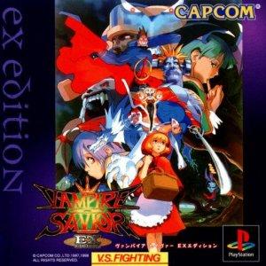 Vampire Savior EX Edition per PlayStation