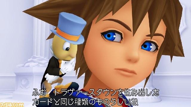 Kingdom Hearts HD 1.5 Remix, tutti i dettagli della versione giapponese