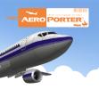 Aero Porter per Nintendo 3DS