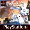 102 Dalmatians: Puppies to the Rescue per PlayStation