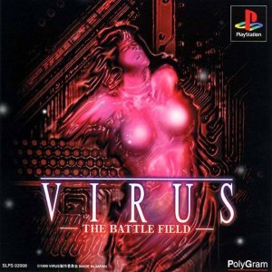 Virus: The Battle Field per PlayStation