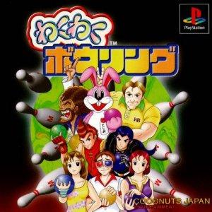 Waku Waku Bowling per PlayStation