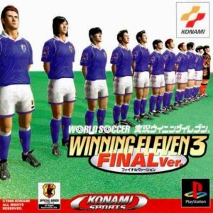 Winning Eleven 3: Final Version per PlayStation