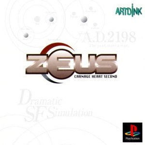 Zeus: Carnage Heart Second per PlayStation