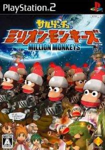 Ape Escape: Million Monkeys per PlayStation 2