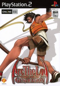Arc The Lad Generation per PlayStation 2