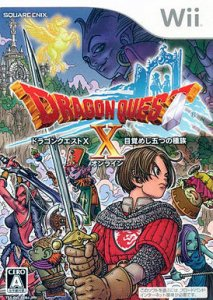 Dragon Quest X per Nintendo Wii