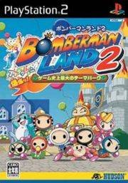 Bomberman Land 2 per PlayStation 2