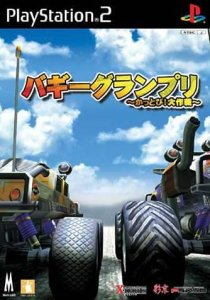 Buggy per PlayStation 2