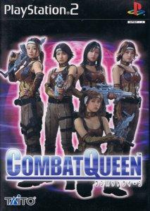 Combat Queen per PlayStation 2