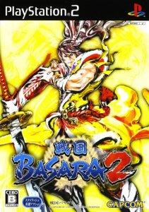 Devil Kings 2 (Sengoku Basara 2) per PlayStation 2