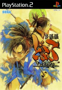 Dororo per PlayStation 2