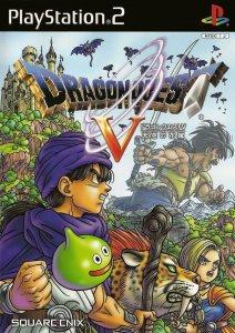 Dragon Quest V per PlayStation 2
