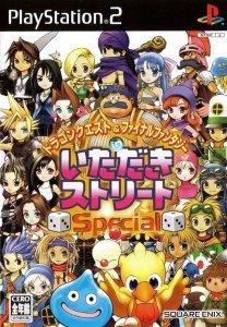 Dragon Quest & Final Fantasy in Itadaki Street Special per PlayStation 2