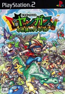 Dragon Quest: Shounen Yangus no Fushigi na Daibouken per PlayStation 2