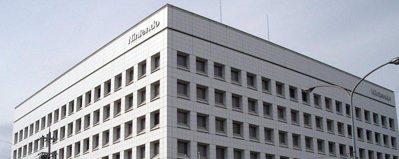 L'edificio Nintendo a Kyoto