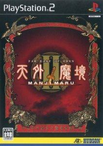 Far East of Eden II : Manjimaru (Tengai Makyô II MANJIMARU) per PlayStation 2