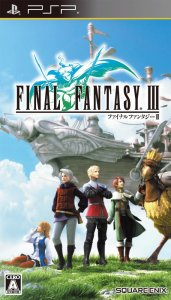 Final Fantasy III per PlayStation Portable