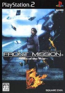 Front Mission 5: Scars of War per PlayStation 2