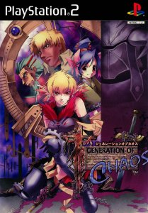 Generation of Chaos per PlayStation 2