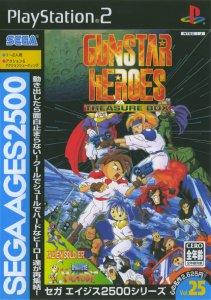 Gunstar Heroes Treasure Box per PlayStation 2