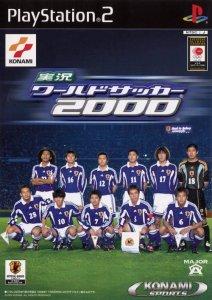 Jikkyou World Soccer 2000 per PlayStation 2