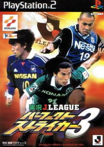 Jikkyou J. League Perfect Striker 3 per PlayStation 2