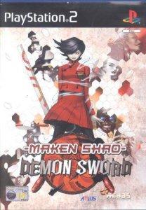 Maken Shao per PlayStation 2