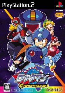 Mega Man Power Battle Fighters per PlayStation 2