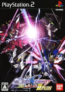 Mobile Suit Gundam SEED: Union Vs ZAFT II per PlayStation 2