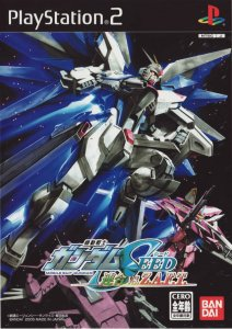 Mobile Suit Gundam SEED: Union Vs ZAFT per PlayStation 2