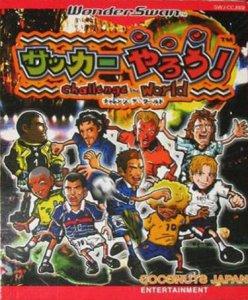 Soccer Yarou!: Challenge The World per WonderSwan