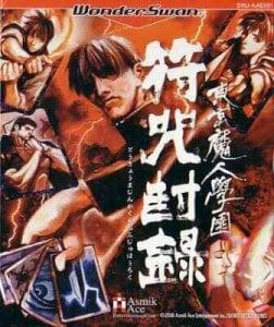 Tokyo Majin Gakuen: Fujo Fuuroku per WonderSwan