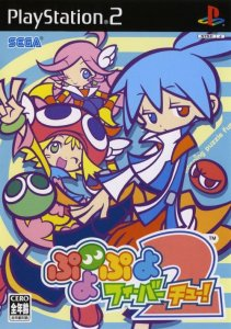 Puyo Pop Fever 2 (Puyo Puyo Fever 2) per PlayStation 2