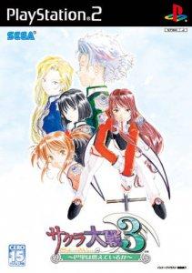 Sakura Taisen 3 per PlayStation 2