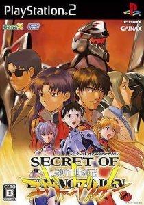 Secret of Evangelion per PlayStation 2