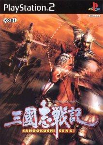 Sangokushi Senki per PlayStation 2