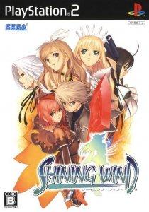 Shining Wind per PlayStation 2